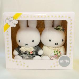 ミッフィーちゃんのウェディング姿のペアぬいぐるみセット♪  両手にお花のブーケ、お耳には花輪をつけて...