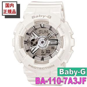 CASIO カシオ 腕時計 Baby-G ベビーG デジアナコンビ GA-110インスパイアモデル 国内正規品 (BA-110-7A3JF)|windpal