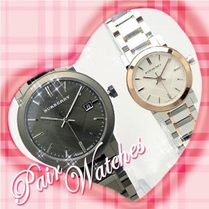 バーバリー BURBERRY ペアBOX付 ペアウォッチ 腕時計 bu9007-bu9205 スイス製(並行輸入品→当店2年保証)|windpal