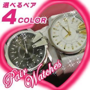 【DIESEL】ディーゼル 腕時計 選べるペアウォッチ DZ1206・1295・1399・1405・1475・1476) 【ペアBOX付き】(DZ-PAIR-001)|windpal