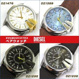 【DIESEL】ディーゼル 腕時計 選べるペアウォッチ DZ1206・1295・1399・1405・1475・1476) 【ペアBOX付き】(DZ-PAIR-001)|windpal|02