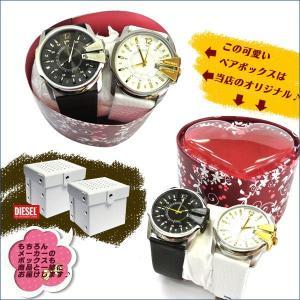 【DIESEL】ディーゼル 腕時計 選べるペアウォッチ DZ1206・1295・1399・1405・1475・1476) 【ペアBOX付き】(DZ-PAIR-001)|windpal|03