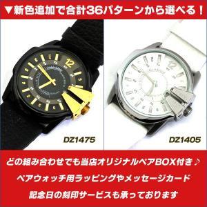 【DIESEL】ディーゼル 腕時計 選べるペアウォッチ DZ1206・1295・1399・1405・1475・1476) 【ペアBOX付き】(DZ-PAIR-001)|windpal|05