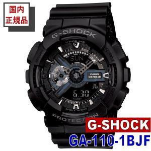 CASIO カシオ 腕時計 G-SHOCK Gショック ビッグケース デジアナコンビ ブラック 国内正規品 (GA-110-1BJF)|windpal