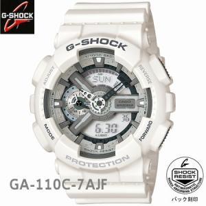 CASIO カシオ G-SHOCK Gショック メンズ腕時計 耐磁時計 BIGフェイス アナデジ 白・GA-110C-7AJF|windpal