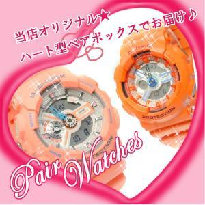 CASIO カシオ Gショック ペアウォッチ ペアセレクション 腕時計 海外 GA-110DN-4A & BA-110SN-4A ペアBOX付き|windpal