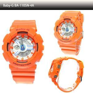 CASIO カシオ Gショック ペアウォッチ ペアセレクション 腕時計 海外 GA-110DN-4A & BA-110SN-4A ペアBOX付き|windpal|03