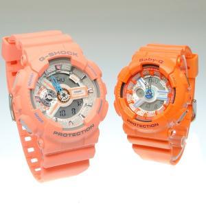 CASIO カシオ Gショック ペアウォッチ ペアセレクション 腕時計 海外 GA-110DN-4A & BA-110SN-4A ペアBOX付き|windpal|04