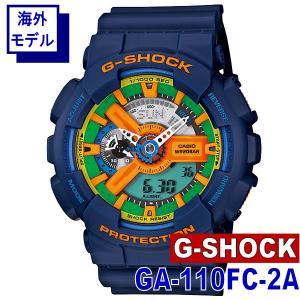 CASIO カシオ G-SHOCK G-ショック 大型ケース Crazy Colors クレイジーカラーズ (GA-110FC-2A)|windpal