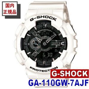 CASIO カシオ 腕時計 G-SHOCK Gショック アナログビッグケース White and Black Series 国内正規品 (GA-110GW-7AJF)|windpal