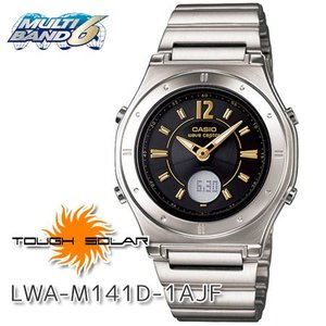 CASIO カシオ ウェーブセプター/レディース/電波ソーラー腕時計/マルチバンド6/タフソーラー・LWA-M141D-1AJF|windpal