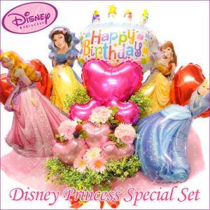 バルーン電報 結婚祝い 誕生日 Disney ディズニー プリンセス バルーンギフト disney_y|windpal