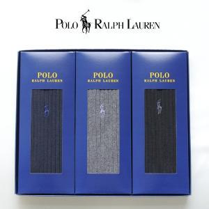 【POLO RALPH LAUREN】ポロ ラルフローレン 紳士ビジネスソックス3足セット 靴下(S2015-136-21)|windpal