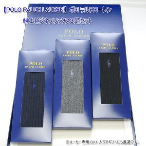 【POLO RALPH LAUREN】ポロ ラルフローレン 紳士ビジネスソックス3足セット 靴下(S2015-136-21)|windpal|02