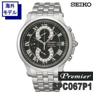 SEIKO セイコー 腕時計 Premier プルミエ クロノグラフ ダブルレトログラード Made in Japan メンズ 海外・逆輸入モデル (SPC067P1)|windpal
