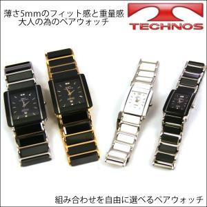 【TECHNOS】テクノス ペアウォッチ 薄型腕時計 TAM530&TAL742【ペアBOX付き】(TAM-TAL-PAIR) windpal 02