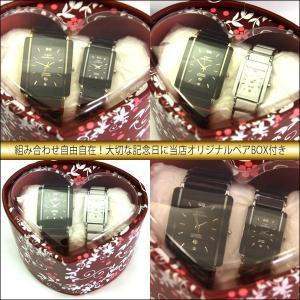 【TECHNOS】テクノス ペアウォッチ 薄型腕時計 TAM530&TAL742【ペアBOX付き】(TAM-TAL-PAIR) windpal 05