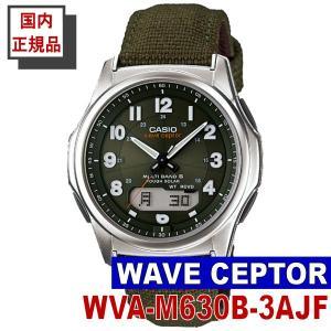 CASIO カシオ 腕時計 WAVE CEPTOR 電波タフソーラー マルチバンド6 クロスバンド 国内正規品 (WVA-M630B-3AJF)