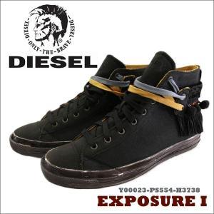 【DIESEL】ディーゼル メンズ スニーカーシューズ EXPOSURE I ブラック Y00023-PS554-H3738|windpal