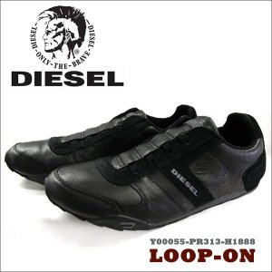 【DIESEL】ディーゼル メンズ スニーカーシューズ LOOP-ON ブラック Y00055-PR313-H1888|windpal