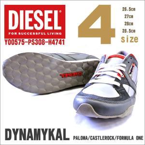 【DIESEL】ディーゼル スニーカー DYNAMYKAL PALOMA/CASTLEROCK/FORMULA ONE(Y00575-PS308-H4741)|windpal