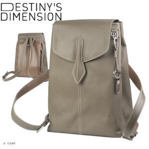 (デスティニーズ ディメンション) DESTINY'S DIMENSION 「Anaheim」デイパック(シボ革) CIGAR windsorknot