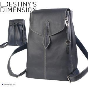 (デスティニーズ ディメンション) DESTINY'S DIMENSION 「Anaheim」デイパック(シボ革) MAGNETIC INK windsorknot