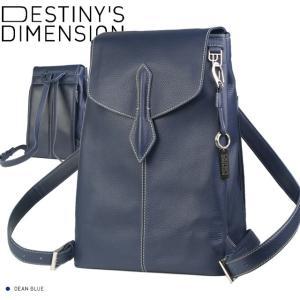 (デスティニーズ ディメンション) DESTINY'S DIMENSION 「Anaheim」デイパック(シボ革) DEAN BULE windsorknot