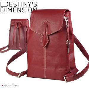 (デスティニーズ ディメンション) DESTINY'S DIMENSION 「Anaheim」デイパック(シボ革) BREATHLESS RED windsorknot