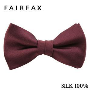 (フェアファクス) FAIRFAX レッド系ガーネット  サテン無地の蝶ネクタイ イタリー生地使用 礼装 バタフライタイ、ボウタイ、チョータイ windsorknot