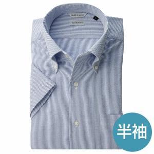 048193592833c4 (フェアファクス) FAIRFAX ワンピースカラーの半袖ボタンダウンシャツ ブルー×白の ...