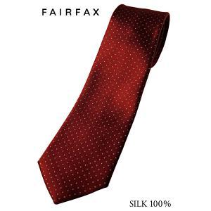 フェアファクス FAIRFAX 定番 レッド系 クリムソン サテン ピンドット ネクタイ|windsorknot