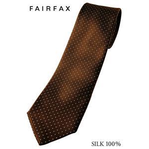 フェアファクス FAIRFAX 定番 ブラウン系 ココアブラウン サテン ピンドット ネクタイ|windsorknot
