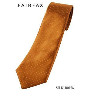 フェアファクス FAIRFAX 定番 ブラウン系 オータムリーフ サテン ピンドット ネクタイ|windsorknot