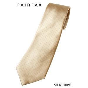 定番 フェアファクス FAIRFAX ベージュ系 アイボリー サテン ピンドット ネクタイ|windsorknot