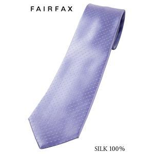 フェアファクス FAIRFAX 定番 ラベンダー系 ラベンダー サテン ピンドット ネクタイ|windsorknot