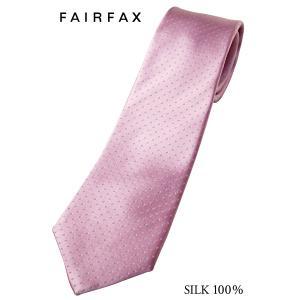 フェアファクス FAIRFAX ピンク系 オーキッドピンク サテン ピンドット ネクタイ|windsorknot