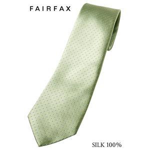 フェアファクス FAIRFAX 定番 グリーン系 ティーグリーン サテン ピンドット ネクタイ|windsorknot