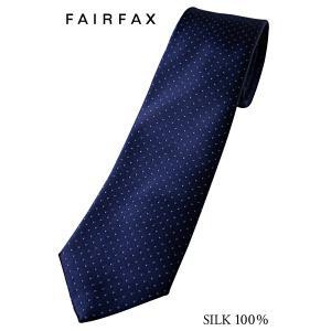 (フェアファクス) FAIRFAX 定番 ブルー系 パープルネイビー サテン ピンク系 ピンドット ネクタイ|windsorknot