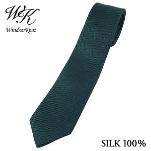 (ウィンザーノット アルバートアベニュー) Windsorknot Albert Avenue バスケット織りソリッドのナロータイ グリーン系 シルク100% 無地 ネクタイ|windsorknot