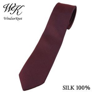 (ウィンザーノット アルバートアベニュー) Windsorknot Albert Avenue バスケット織りソリッドのナロータイ レッド系 シルク100% 無地 ネクタイ