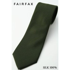 (フェアファクス) FAIRFAX カーキ系、人気の無地ネクタイ シルク100% バスケット織り|windsorknot