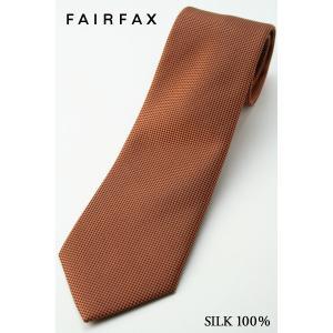 (フェアファクス) FAIRFAX オレンジ系、人気の無地ネクタイ シルク100% バスケット織り|windsorknot
