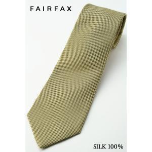 (フェアファクス) FAIRFAX ゴールド系、人気の無地ネクタイ シルク100% バスケット織り|windsorknot