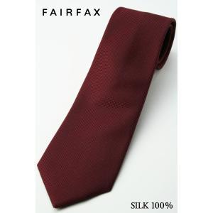 (フェアファクス) FAIRFAX ワイン系、人気の無地ネクタイ シルク100% バスケット織り|windsorknot