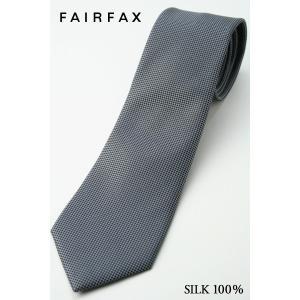 (フェアファクス) FAIRFAX グレー系、人気の無地ネクタイ シルク100% バスケット織り|windsorknot