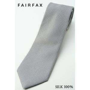 (フェアファクス) FAIRFAX シルバーグレー系、人気の無地ネクタイ シルク100% バスケット織り|windsorknot