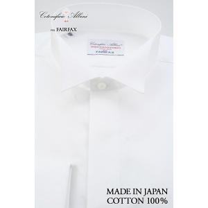 (フェアファクス) FAIRFAX ウィングカラードレスシャツ フライフロント 白無地 ロイヤルオックス 綿100% (細身) イタリア アルビニ社生地使用 windsorknot