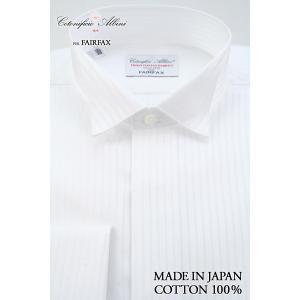 (フェアファクス) FAIRFAX ウィングカラードレスシャツ フライフロント 白無地 ドビーストライプ 綿100% (細身) イタリア アルビニ社生地使用 windsorknot