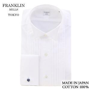 (フランクリンミルズ) FRANKLIN MILLS ブロード100双のウィングカラー シャツ 白無地 100番手双糸ブロード 綿100% 日本製 Italian Slim windsorknot